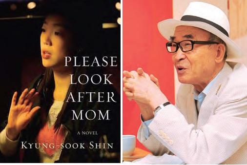 Yazar Shin Kyung-sook'un Lütfen Anneme İyi Bak eserinin İngilizce baskısı (sol) ve Kore'yi temsil eden şairlerden Ko Un (sağ)