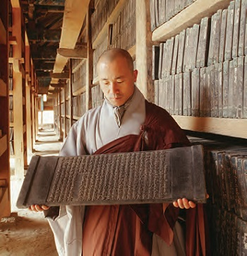 <B>Tripitaka Koreana Woodblocks</B> A total of over 80,000 woodblocks carved with the entire canon of Buddhist scriptures available to Goryeo in the 13th century.