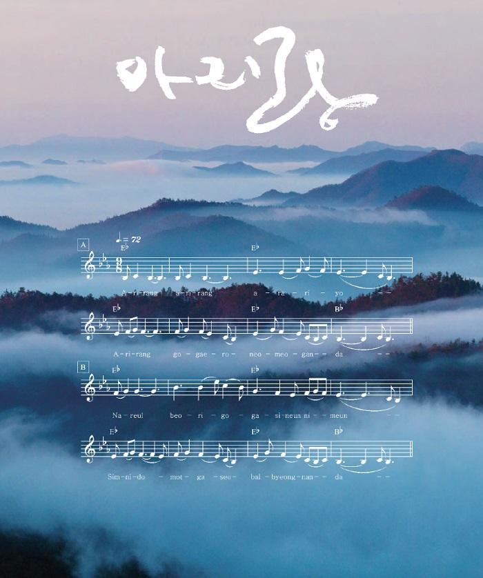 "<B>Arirang</B> The most widely loved of all Korean folk songs, Arirang features the refrain ""Arirang, Arirang, Arariyo."""